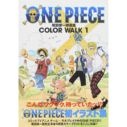 ONE PIECE COLOR WALK 1-尾田栄一郎画集(ジャンプコミックスデラックス) [コミック]
