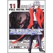 フルメタル・パニック!Σ11(ドラゴンコミックスエイジ) [コミック]