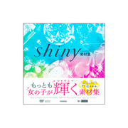 shiny素材集―style of girl(design parts collection) [単行本]