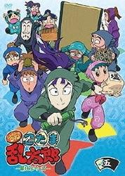 ヨドバシ.com - TVアニメ「忍たま乱太郎」こんぷりーとDVD-第16 ...