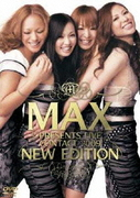 MAX PRESENTS LIVE CONTACT 2009 NEW EDITION