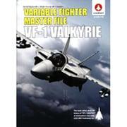 ヴァリアブルファイター・マスターファイルVF-1バルキリー [単行本]