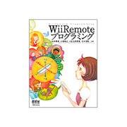 WiiRemoteプログラミング [単行本]