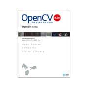 OpenCVプログラミングブック―OpenCV 1.1対応 第2版 [単行本]