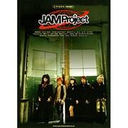 JAM Project(ピアノ&ギター弾き語り) [単行本]