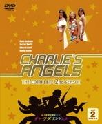 地上最強の美女たち!チャーリーズ・エンジェル コンプリート2ndシーズン セット2