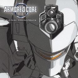 「アーマード・コア ネクサス」 オリジナル・サウンドトラック