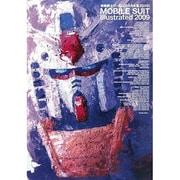 機動戦士ガンダムMS大全集〈2009〉MOBILE SUIT Illustrated 2009 [単行本]