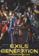 EXILE GENERATION SEASON2 SPECIAL BOX