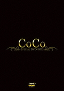 CoCo SPECIAL DVD-BOX