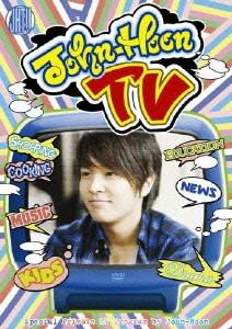 John-Hoon TV [DVD]