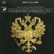 チャイコフスキー:交響曲第7番・第6番「悲愴」他