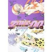 ZONE-00 6(あすかコミックスDX) [コミック]