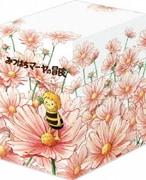 みつばちマーヤの冒険 DVD-BOX
