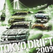 D1グランプリ・プレゼンツ・トーキョー・ドリフト 2009