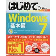 はじめてのWindows7 基本編―Starter/Home Premium/Professional/Enterprise/Ultimate(BASIC MASTER SERIES) [単行本]