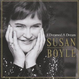 スーザン・ボイル/夢やぶれて