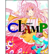 ALL ABOUT CLAMP [単行本]