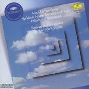 シェーンベルク:浄夜(弦楽合奏版) 交響詩≪ペレアスとメリザンド≫