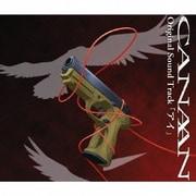 CANAAN Original sound Track「アイ」