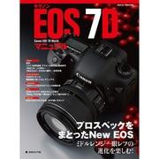 キャノンEOS7Dマニュアル-プロスペックをまとったミドルレンジ一眼レフの進化を楽しむ!(日本カメラMOOK) [ムックその他]