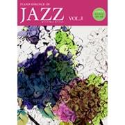 ピアノ・エッセンス・オブ・ジャズ VOL.3(CDブック) [単行本]