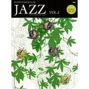 ピアノ・エッセンス・オブ・ジャズ VOL.1(CDブック) [単行本]