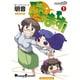 ぷちます! 1(電撃コミックス EX) [コミック]