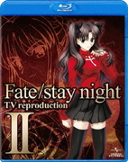 Fate/stay night TV reproduction Ⅱ
