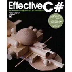 Effective C#―.NET Frameworkを理解しC#を使いこなすための50の方法 [単行本]