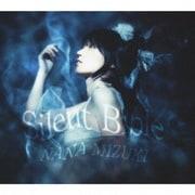 Silent Bible (PSP版「魔法少女リリカルなのはA's PORTABLE-THE BATTLE OF ACES-」オープニングテーマ)