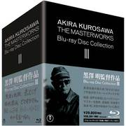 黒澤明監督作品 AKIRA KUROSAWA THE MASTERWORKS Blu-ray Disc Collection Ⅲ