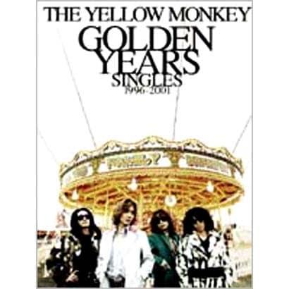 THE YELLOW MONKEY GOLDEN YEARS(BAND SCORE) [単行本]