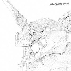 澤野弘之/機動戦士ガンダムUC オリジナルサウンドトラック