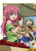 ハヤテのごとく!! 2nd season 07