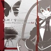 珠洲ノ宮 SUZUNO=MIYA Ar tonelico Ⅲ hymmnos concert side.Red