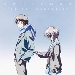 神前暁/涼宮ハルヒの消失 オリジナルサウンドトラック