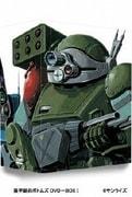 装甲騎兵ボトムズ DVD-BOXⅠ