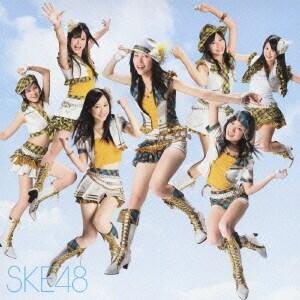 SKE48/青空片想い