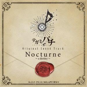 梁邦彦/テガミバチ Original Sound Track Nocturne~a destiny~