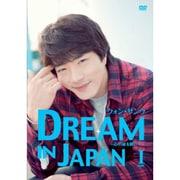 クォン・サンウ DREAM IN JAPAN~心の扉を開いて~PART Ⅰ