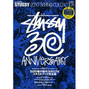 STUSSY 2010 SPRING COLLECTION(e-MOOK) [ムックその他]