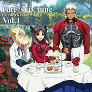 ラジオCD Fate/stay tune UNLIMITED RADIO WORKS Vol.1