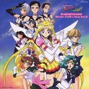 美少女戦士セーラームーン セーラースターズ ★ミュージックコレクション★ Vol.2
