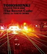 東方神起 4th LIVE TOUR 2009 -The Secret Code- FINAL in TOKYO DOME
