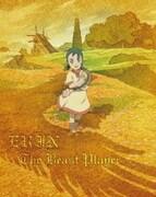 獣の奏者 エリン Blu-ray Disc BOX1