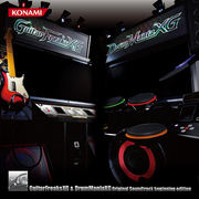 GuitarFreaksXG & DrumManiaXG Original Soundtrack beginning edition
