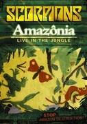 アマゾニア-ライヴ・イン・ザ・ジャングル