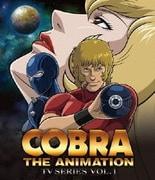 COBRA THE ANIMATION コブラ TVシリーズ VOL.1