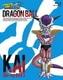ドラゴンボール 改 Blu-ray BOX 3 [Blu-ray Disc]
